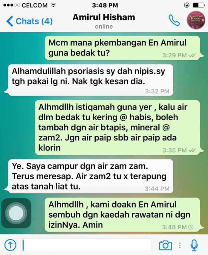 Testimoni_Psoriasis_Ruam_Bayi_Powder